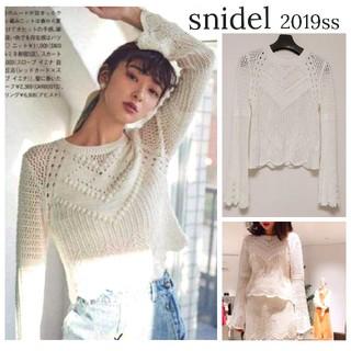 snidel - 【スナイデル】2019 春ニット