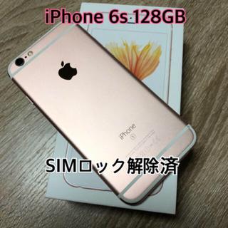 Apple - iPhone6s 128GB  SIMフリー ローズゴールド