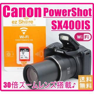 Canon - Canon キヤノン パワーショット SX400IS Wi-Fi対応♪