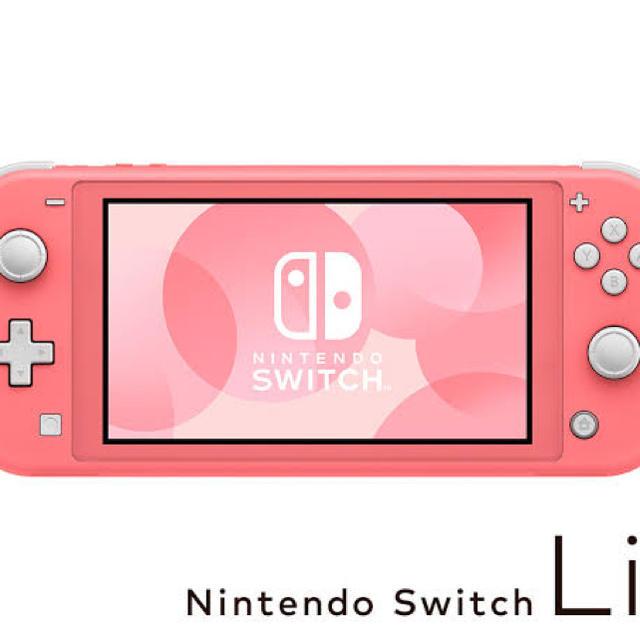 任天堂(ニンテンドウ)のNintendo Switch Lite スイッチライト コーラル   エンタメ/ホビーのゲームソフト/ゲーム機本体(家庭用ゲーム機本体)の商品写真
