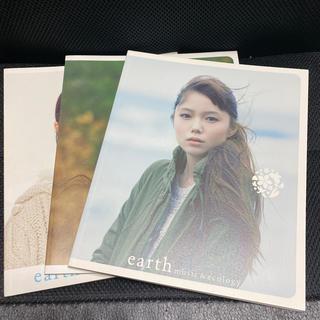 earth music & ecology - 宮崎あおい 写真集