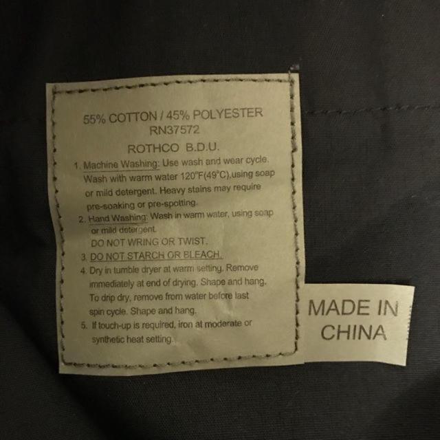 ROTHCO(ロスコ)のrothco ロスコ カーゴパンツ Mサイズ メンズのパンツ(ワークパンツ/カーゴパンツ)の商品写真