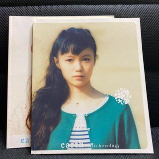 アースミュージックアンドエコロジー(earth music & ecology)のデニー様専用  宮崎あおい 写真集(女性タレント)