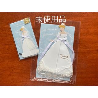ディズニー(Disney)のディズニー プリンセス  シンデレラ  ハニカムカード ウェディングドレス(ウェルカムボード)