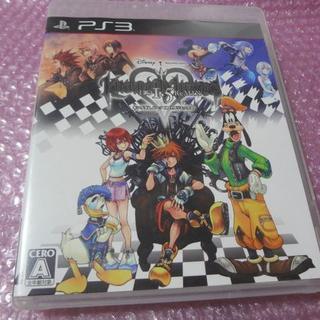 PlayStation3 - PS3 キングダムハーツHD1.5REMIX ⇒送料無料