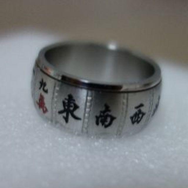 麻雀 マージャン 麻雀牌 国士無双 回転 デザイン リング 指輪 20号 メンズのアクセサリー(リング(指輪))の商品写真