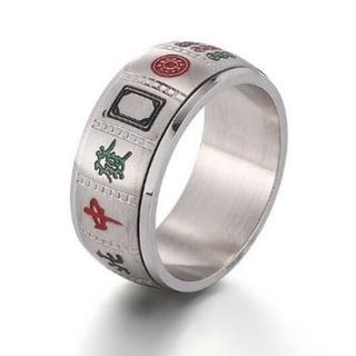 麻雀 マージャン 麻雀牌 国士無双 回転 デザイン リング 指輪 20号