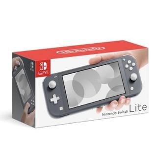 ニンテンドウ(任天堂)のNintendo Switch lite グレー 新品未使用(家庭用ゲーム機本体)