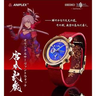 セイコー(SEIKO)のFate/Grand Order オリジナルサーヴァントウォッチ 時計 宮本武蔵(その他)