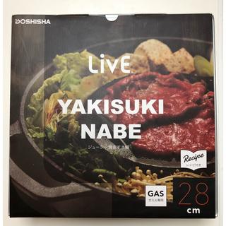 ドウシシャ(ドウシシャ)のドウシシャ すき焼き鍋28cm ガス火専用レシピ付きブラック焼きすき鍋 LivE(鍋/フライパン)
