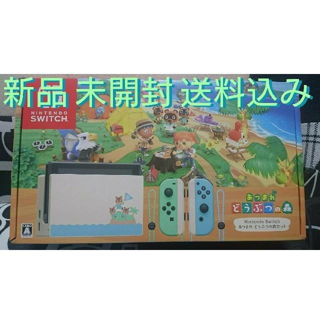 Nintendo Switch(ニンテンドースイッチ)のあつまれ どうぶつの森 同梱番 Nintendo switch 新品 送料こみ エンタメ/ホビーのゲームソフト/ゲーム機本体(家庭用ゲーム機本体)の商品写真