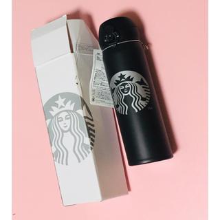 Starbucks Coffee - スタバ 水筒
