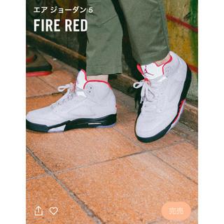 NIKE - Nike Air Jordan 5 FIRE RED 26cm
