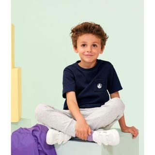 PETIT BATEAU - 20ss新作☆プチバトー カラー半袖Tシャツ
