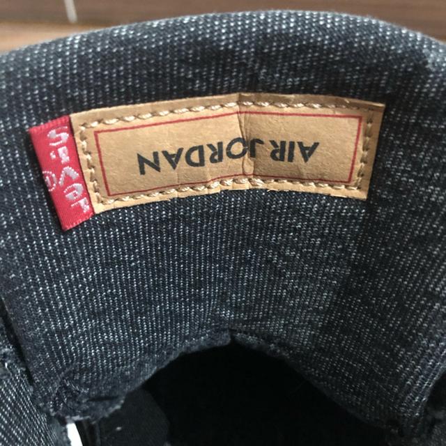 NIKE(ナイキ)のNIKE AIR JORDAN 4 RETRO LEVIS NRG 27.5cm メンズの靴/シューズ(スニーカー)の商品写真