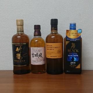 ニッカウヰスキー - ニッカウイスキー セット