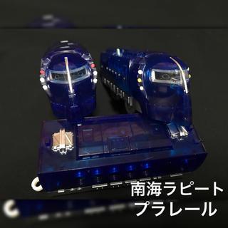 Takara Tomy - プラレール 南海ラピート プラレール博限定 クリアー