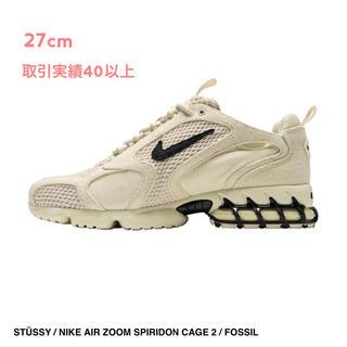 NIKE - 【最安】27cm STUSSY NIKE AIR ZOOM SPIRIDON 2