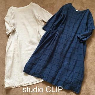 STUDIO CLIP - studio CLIP♡ワンピース2枚set おまけ リネン