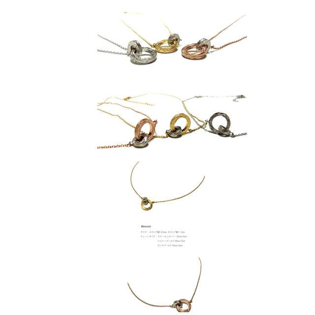 ハワイアンジュエリー ネックレス リング  ステンレス チェーン付き メンズのアクセサリー(ネックレス)の商品写真