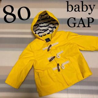 babyGAP - 80cm男の子 女の子でも可?男女兼用 ダッフル風 レインコートジャケットコート