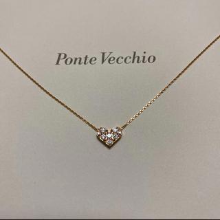 PonteVecchio - 美品❁︎ポンテヴェキオ K18PG ダイヤモンド 0.2ct ハートネックレス
