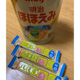 明治 - 粉ミルク ほほえみ