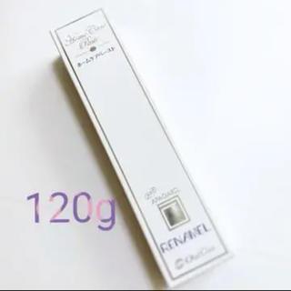 アパガード リナメル 120g