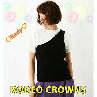 ロデオクラウンズ(RODEO CROWNS)の👑RCWB👑今期🌸ワンショルダーニットセットトップス💜新品✨(セット/コーデ)