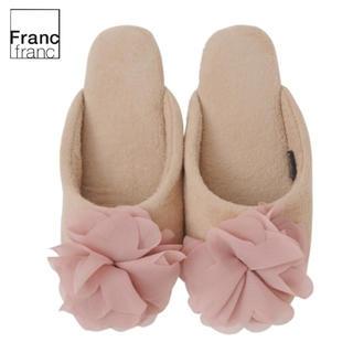 Francfranc - ❤新品 フランフラン プラナス ルームシューズ【ダークピンクxライトピンク】❤