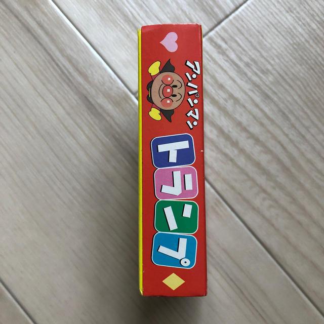 アンパンマン(アンパンマン)の■アンパンマン■ トランプ 新品未使用 エンタメ/ホビーのおもちゃ/ぬいぐるみ(キャラクターグッズ)の商品写真