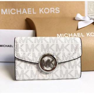 Michael Kors - マイケルコース MICHAEL KORS キーケース  シグネチャー ホワイト