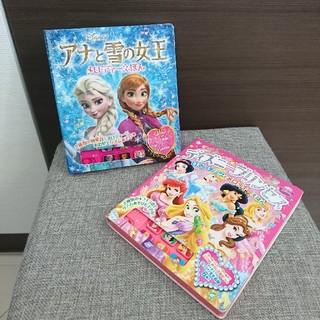 Disney - ディズニープリンス ロマンチックメロディーえほん・アナと雪の女王メロディーえほん