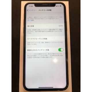 iPhone - バッテリー最大容量100% iPhone X SIMフリー 64GB