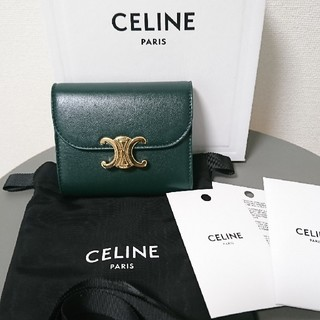celine - CELINE  スモールフラップウォレット