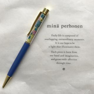 ミナペルホネン(mina perhonen)のミナペルホネン ボールペン(N)(ペン/マーカー)