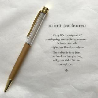 ミナペルホネン(mina perhonen)のミナペルホネン ボールペン(B)(ペン/マーカー)