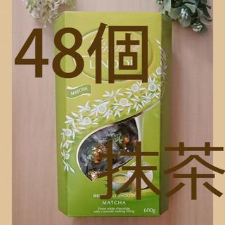 コストコ - 48個 リンツ チョコレート 600g 抹茶 コストコ*