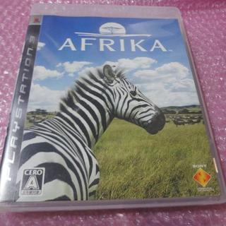 PlayStation3 - PS3 アフリカ⇒「送料無料 」