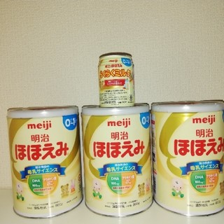 森永乳業 - ほほえみ粉ミルク、らくらくミルク