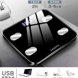 ヘルスメーター bluetooth スマホ連動 USB充電式 48