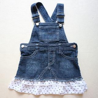 90cm裾フリルのデニムワンピース(ワンピース)