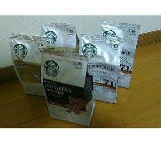 スターバックス レギュラーコーヒー 粉