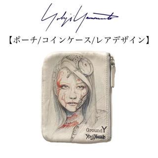 Yohji Yamamoto - Yohji Yamamoto ヨウジヤマモト レアデザイン コインケース ポーチ