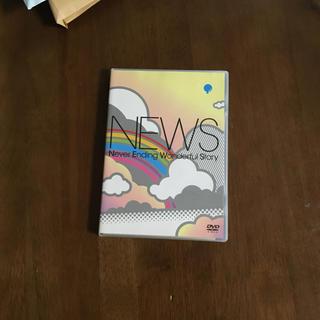 ジャニーズ(Johnny's)のNever Ending Wonderful Story【通常仕様】 DVD(ミュージック)