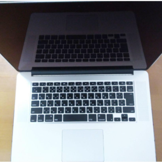 Apple - MacBook Pro (Retina,15 inch ,Mid 2015)
