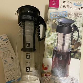 ハリオ(HARIO)のハリオ水出しコーヒーポット(タンブラー)