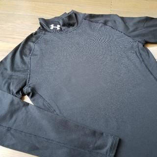 UNDER ARMOUR - ★UNDER ARMOUR製 コンプレッションインナーシャツ/サイズMD