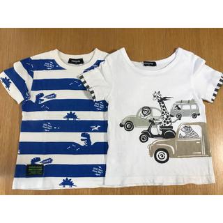kladskap - クレードスコープ  Tシャツ2枚セット 【100】