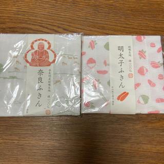 中川政七商店 謹製 ふきん(収納/キッチン雑貨)